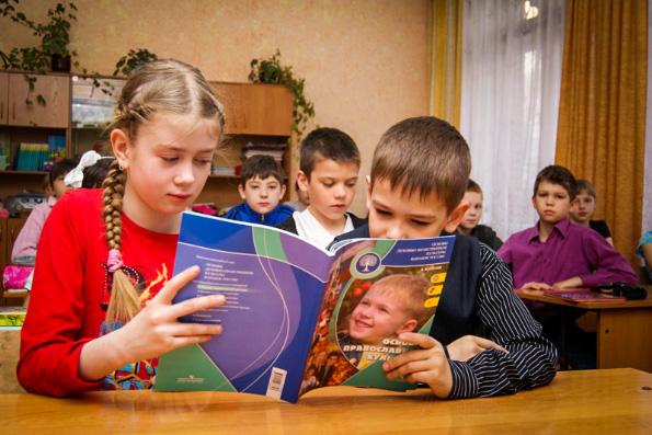 Институт объявляет о начале набора учебной группы по «Основам православной культуры»