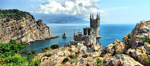 Институт приглашает к участию во Всероссийской конференции и педагогической экспедиции по Крыму